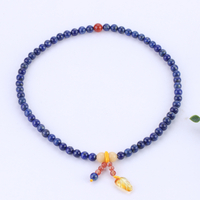 Natural Lapis Lazuli Double Circle Hand String